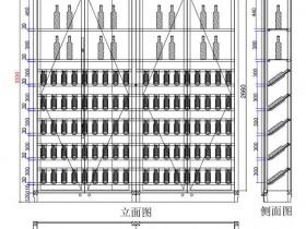 不锈钢酒柜酒架定制设计大样图