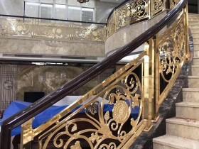 铝艺雕刻楼梯护栏的优势