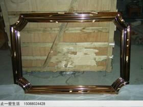 不锈钢镜框图片(加工成品实拍图)