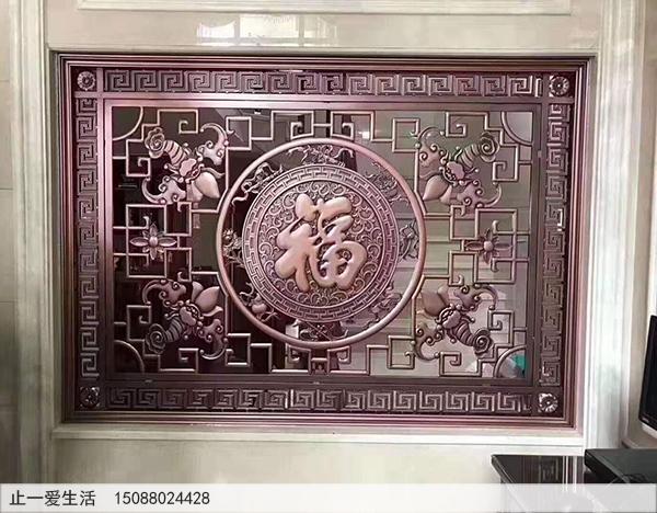 五福图仿红古铜浮雕金属屏风