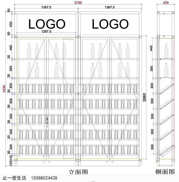 不锈钢酒柜定制尺寸设计图:正面立面图与侧面剖面图