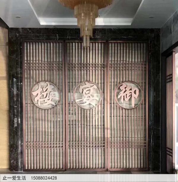 御宴楼饭店不锈钢隔断墙面屏风效果图