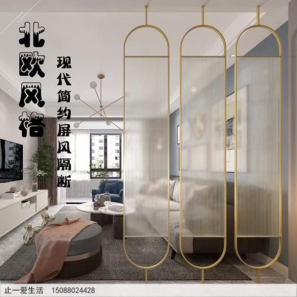 公寓客厅棒棒糖不锈钢屏风隔断效果图